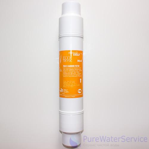 """Фильтр для пурифайеров ECOTRONIC Waterpia Gold Post-Carbon 14"""" вид 2"""
