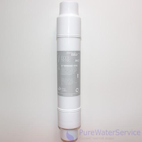 "Фильтр для пурифайеров ECOTRONIC Waterpia Gold U/F membrane 14"" вид 2"