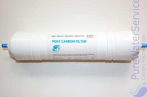 Фильтр для пурифайеров Raifil Post Carbon Filter 11″ вид 4