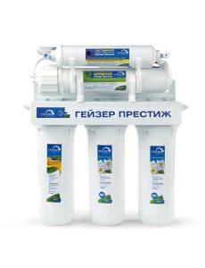 Фильтр для воды Гейзер вид 1