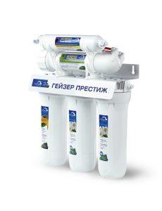 Фильтр для воды Гейзер Престиж с обратным осмосом вид 2